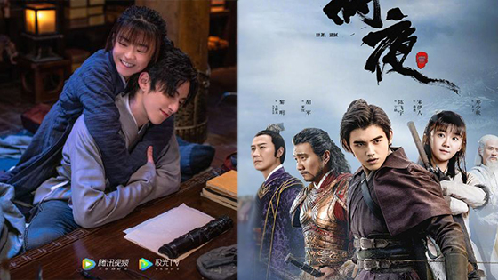 Ever Night season 2: Yang Chaoyue will join the drama and watch trailer